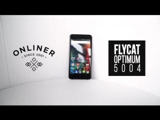 Flycat Optimum 5004