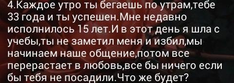 https://pp.userapi.com/c837425/v837425224/48801/fA93F0Fa2XQ.jpg