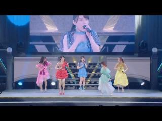 C-ute-Watashi ga Honki wo Dasu Yoru ( Concert Tour 2017 Haru -Celebration-)