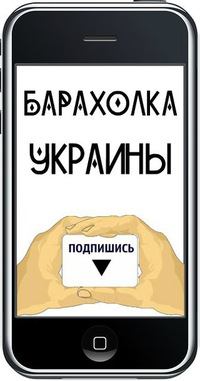 БаРаХоЛКа- объявления, куплю, продам - Украина   ВКонтакте f391bf15e4e