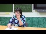 """Токарева НП Пермь Медитация- """" Вспомнить всё """"3"""