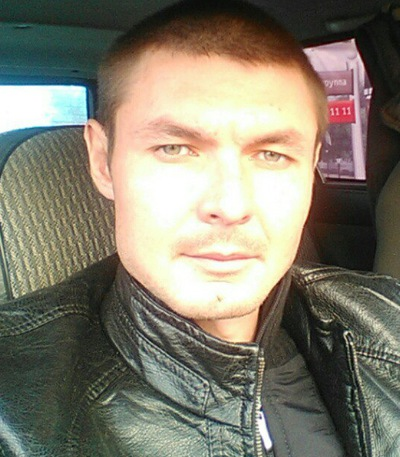 Арина Огонёк