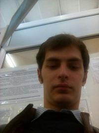 Александр Костик