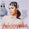 Фаберлик Faberlic Новокузнецк Косметика Бизнес