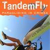 Полеты в Крыму | Параплан | TandemFly