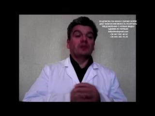 Как правильно сушить, применять или лечиться шиповником
