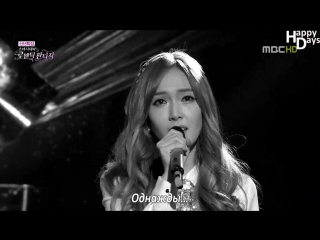 Jessica – Someday (Piano by Krystal) (рус.саб)