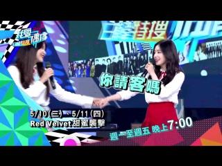170509 Red Velvet @  MTV 'Idols of Asia' Preview