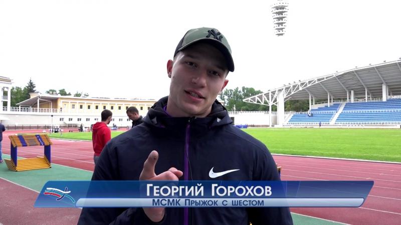 Георгий Горохов