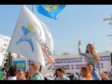 В Самаре прошел Всероссийский парад студенчества