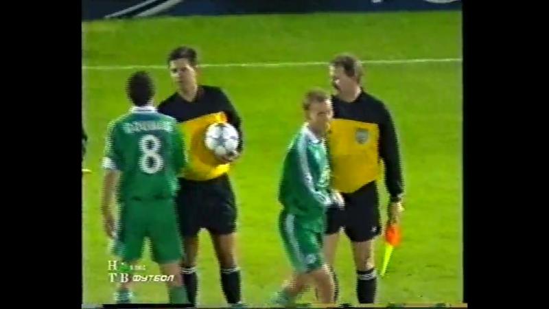 ЛЧ 2001-02 | 1-4 финала | Первый матч | Панатинаикос - Барселона 1-0 | 3 часть
