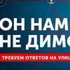 Требуем ответов 12 июня   Воткинск
