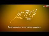 |AOMG Gang| Cha Cha Malone - Let It Go (рус.саб)