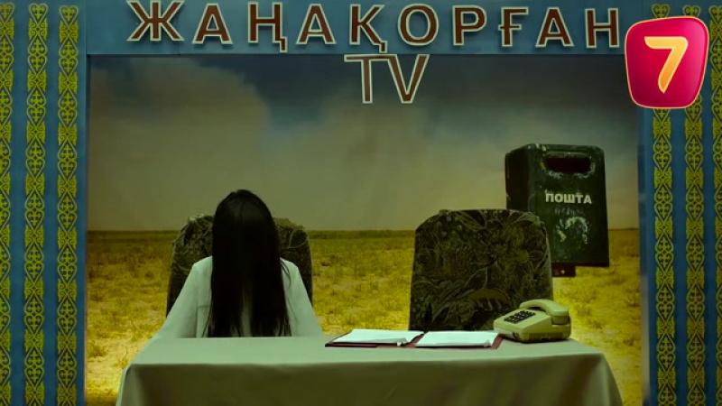 Q-елі 2 сезон 3 выпуск_ Смотрите ПН-ПТ в 19_00 на -7 канал