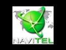 Навигатор Навител бесплатно Navitel на Андроид Android карты скачать download
