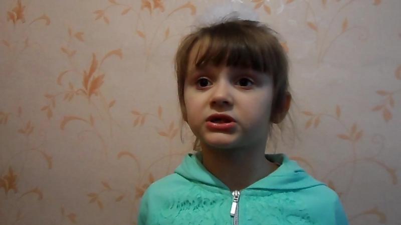 Гринько Вероника, 6 лет 6 мес.,