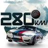 280 км/ч | Авто | Мото | Машины | AUTO | Тюнинг