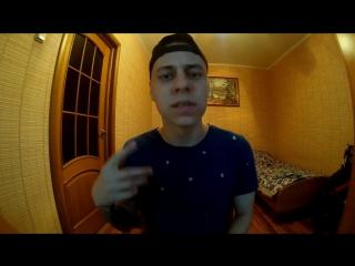 Макс корж - Малый повзрослел. (feat. Cimer)
