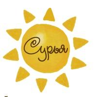 Логотип Йога-Мастерская Сурья г.Тамбов