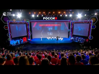 Путин на Открытом уроке в Ярославле