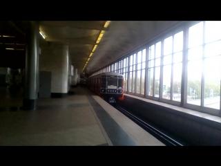 Отбытие именного поезда