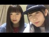 170624 Showroom - NMB48 Team M Nakano Reina 1802