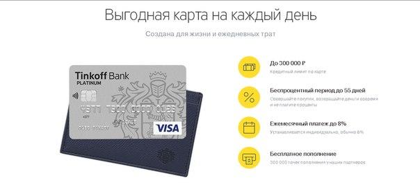 vzyat-kredit-nalichnimi-v-ideya-banke