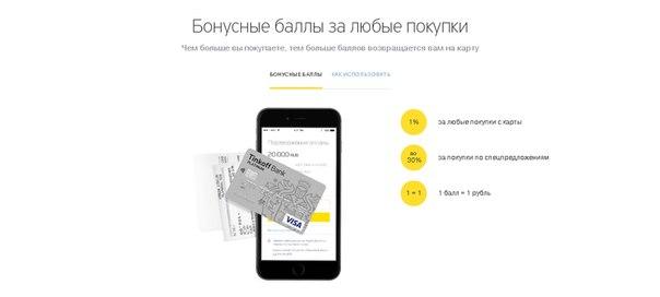 centr-ipotechnogo-kreditovaniya-perm