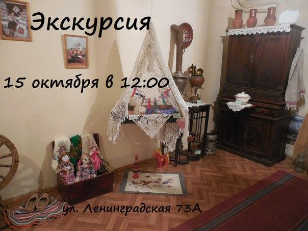 Фото 200098840