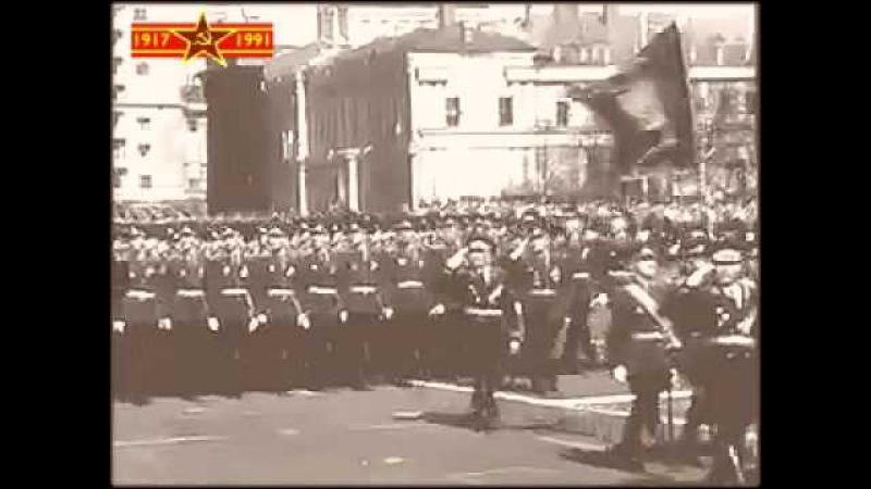 1 мая 1968г. Москва. Красная площадь. Военный парад.