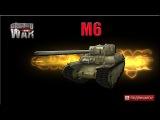 M6GWT10.03.17