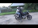 Сын прокатил Маму на литровом мотоцикле 150л с