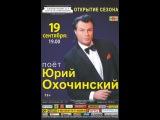1 Концерт -