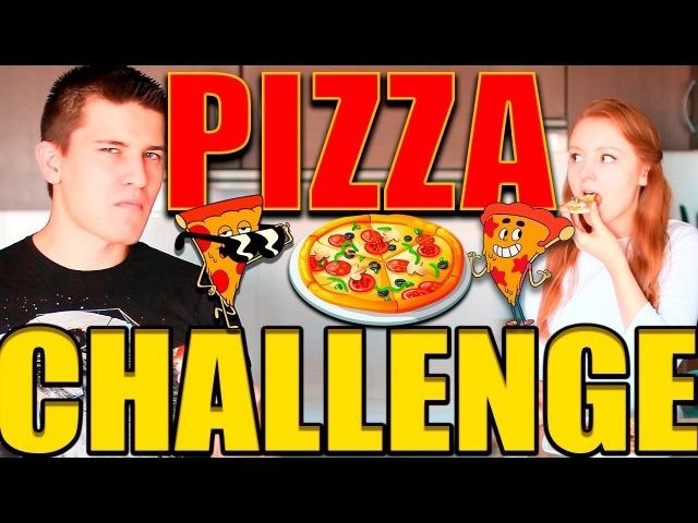 ПИЦЦА ВЫЗОВ!   PIZZA CHALLENGE!   SWEET HOME