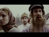Виски -  Би-2 feat. John Grant (The Czars, Midlake)