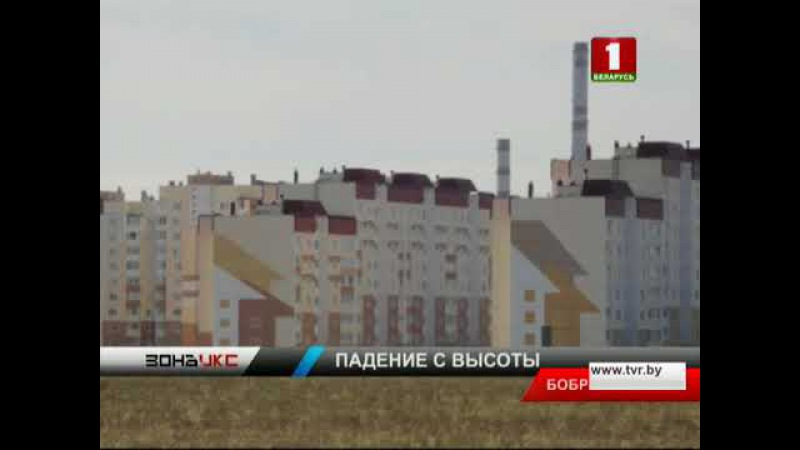 14-летняя школьница выпала с балкона 5-го этажа. Зона Х