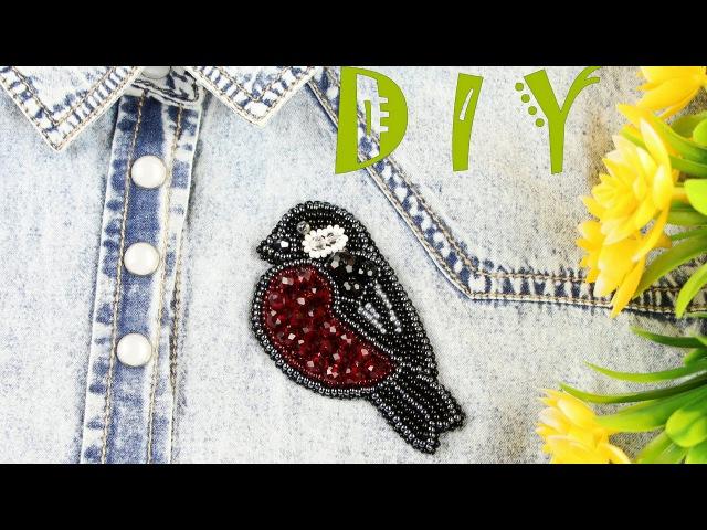 Брошь Снегирь. Вышивка бисером и бусинами. Beaded Brooch Bullfinch (embroidery).