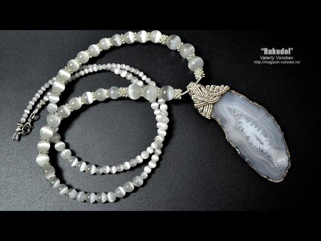Ожерелье из натурального камня своими руками. Wire Wrap Pendant