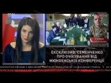 Семенченко о блокаде Донбасса пытались перекрыть блокпосты 18.02.17