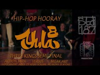 YULA 8   THREE KINGS   SEMI-FINAL  ACTION MAN VERSUS BREAK ART