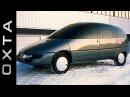 Супер минивэн СССР - лучший в мире! Забытые машины и самодельные автомобили СССР