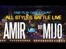 Boy Mijo vs Amir | Fair Play Dance Camp: All Styles battle LIVE 2017