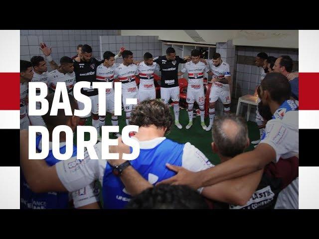 BASTIDORES: SPORT 0 X 0 SPFC - BRASILEIRO 2017 | SPFCTV