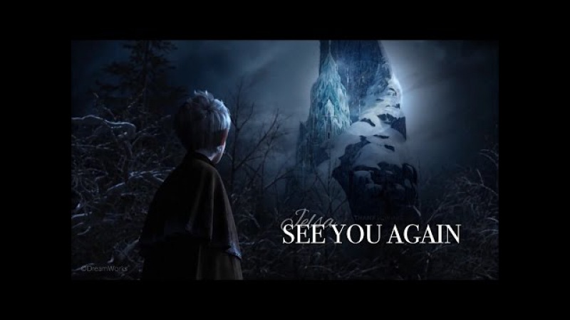 Official Jelsa Trailer See You Again