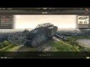 World of Tanks ★ Режим Конвой ★ GEFORCE 1070