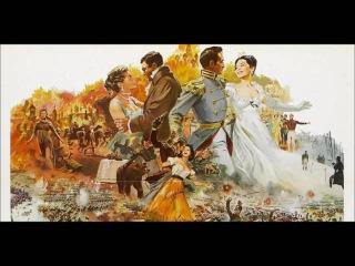 Война и Мир том 1 часть 1 Л. Н. Толстой аудиокнига