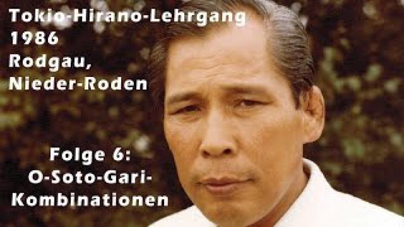 O-Soto-Gari-Kombinationen (Tokio-Hirano-Lehrgang 1986 in Rodgau, Nieder-Roden)