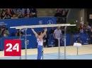 Артур Далалоян взял золото на первенстве Европы по спортивной гимнастике
