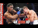 Gennady GOLOVKIN vs Daniel JACOBS | 4K ULTRA HD VIDEO | Full Fight Highlights