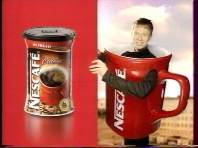 Рекламный блок 2 (ЛАД, 01.01.2010) 3G Life:), Суперлото, Nescafe